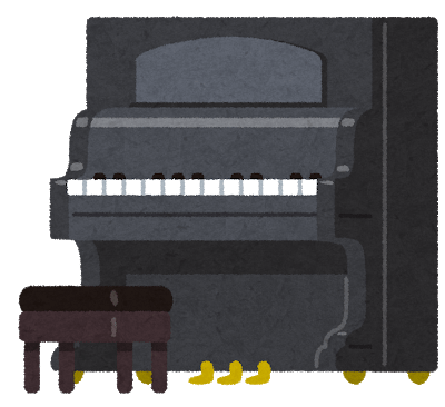 piano_upright