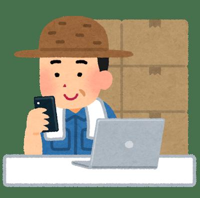 smartphone_computer_nouka