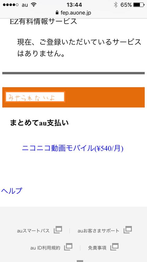 24818e38.g