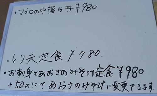 IMG_0570