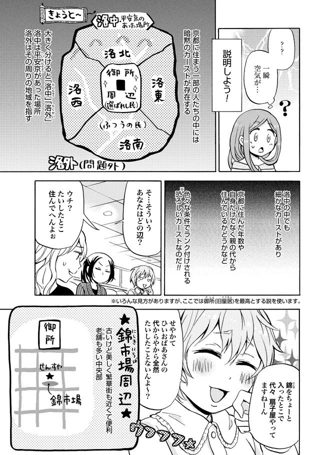 https://i1.wp.com/livedoor.blogimg.jp/hatima/imgs/5/6/56383b00.png?w=680