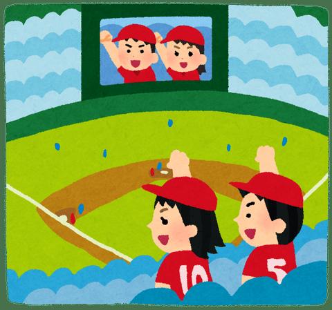 baseball_ouen_vision