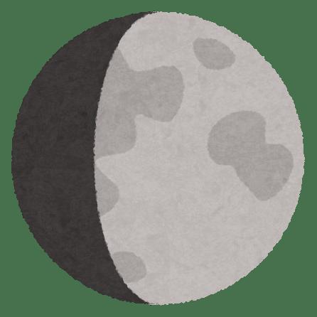 moon_michikake11