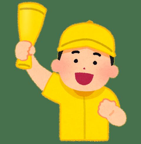 baseball_man3_yellow