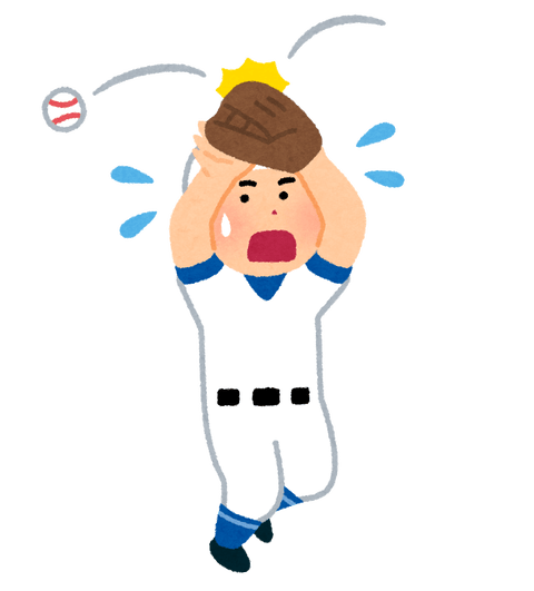 baseball_fly_error
