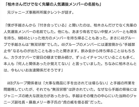 Screenshot_20200601-214105~(1)