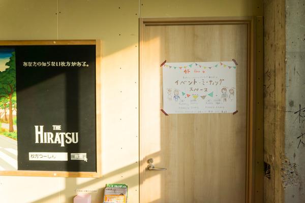 枚方公園駅-54