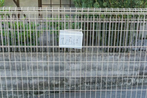 枚方公園駅-39