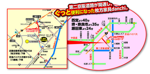 map-kagudanchi
