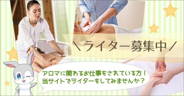 大野さん-4