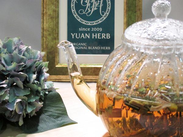 yuanherb001