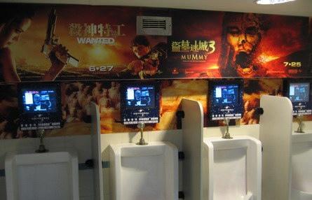 シネコン-香港-AMC-トイレ