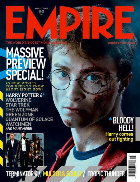 ハリー・ポッターと謎のプリンス-エンパイア