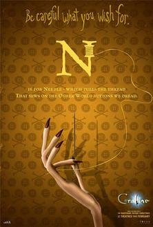 コラライン-ポスター-N