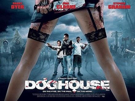 ドッグハウス-ポスター