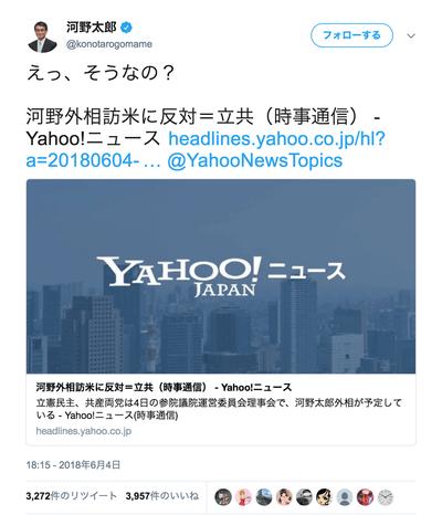 スクリーンショット 2018-06-04 21.14.18