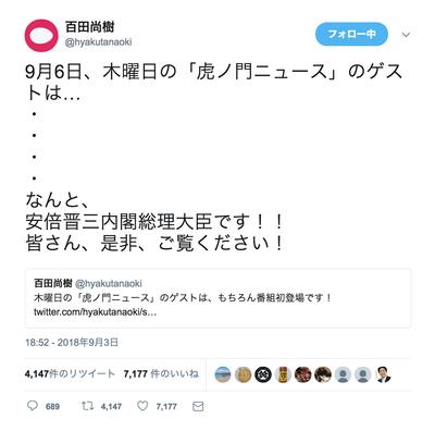 スクリーンショット 2018-09-03 21.57.14
