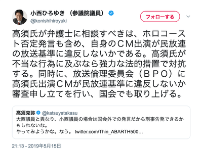 スクリーンショット 2019-05-16 16.58.49