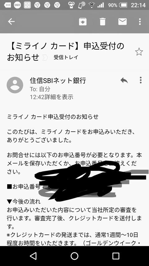 IMG_20171218_221703