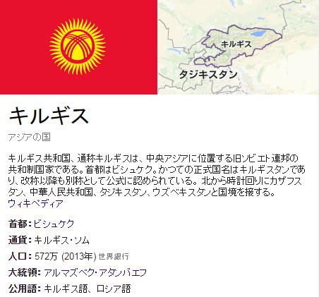 2015-12-04_194424