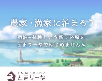 2015-12-05_163639