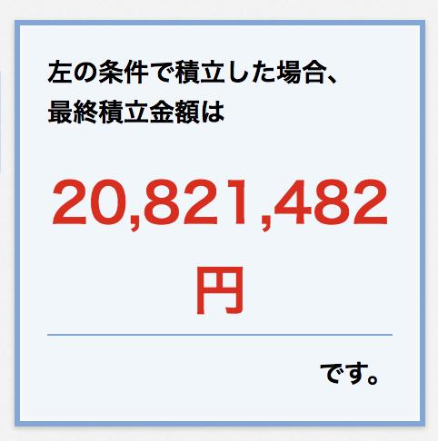 スクリーンショット 2018 10 12 14 11 26