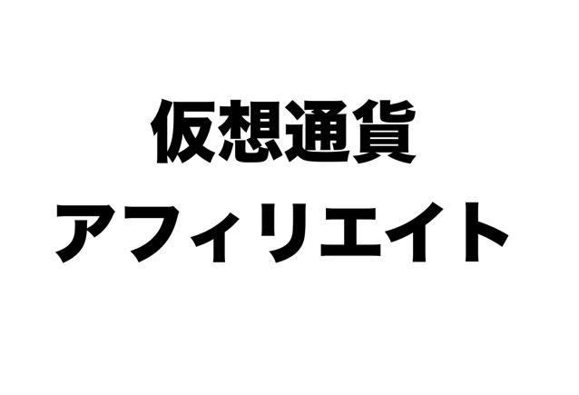 スクリーンショット 2018 01 28 13 19 50
