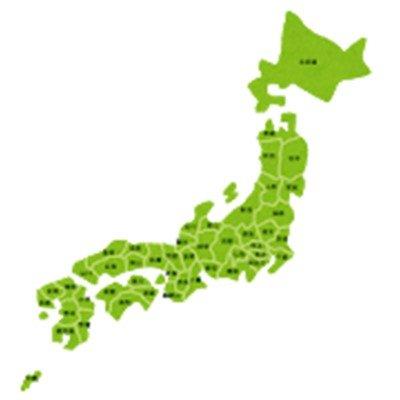 s-nihonchizu_name