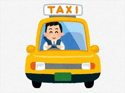 """【職レポ】""""タクシーの運ちゃん""""だけど質問ありますか?"""