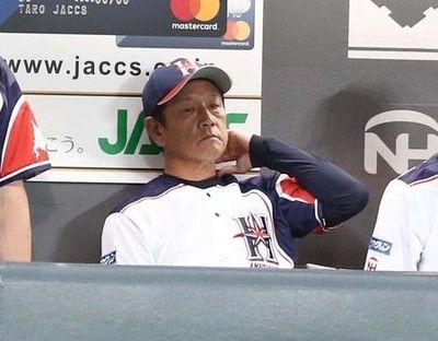 日本ハム栗山監督、先制も大敗に「オレ自身がダメ」