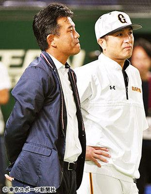 巨人・由伸監督が前田幸長氏に漏らした「9月反攻への苦悩と秘策」