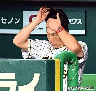 借金「9」の阪神・金本監督に得津氏「昔のやり方ではダメ」