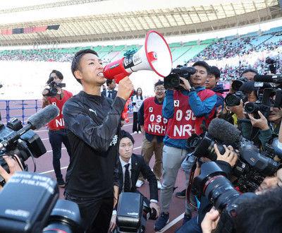川崎Fが史上5クラブ目のリーグ連覇!最大勝ち点差13から大逆転VC大阪に苦杯も2位広島が●