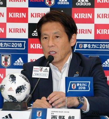 西野監督「結果が出ず残念」も…香川、岡崎、井手口の出場「うれしく思う」
