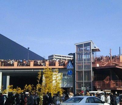 広島チケット騒動をHPで謝罪「今回の反省を踏まえ改善していきたい」