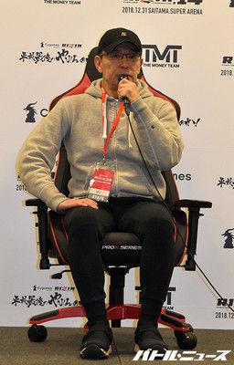 RENAが体調不良でRIZIN欠場が決定!「プロ失格と主催者としても思う」