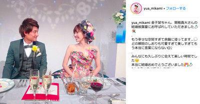 セクシー女優の三上悠亜さん、人生初の友人結婚式は元浦和選手