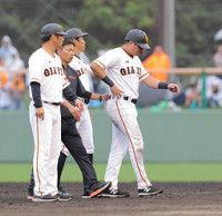 【巨人】ビヤヌエバ投手からのけん制球が右脇腹付近に直撃そのままベンチへ退く
