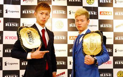 【RISE】那須川天心vs内藤大樹、3年ぶりの再戦決定