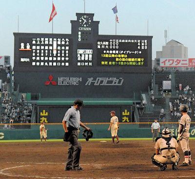 休養日を計2日に、暑さ対策で全国高校野球選手権