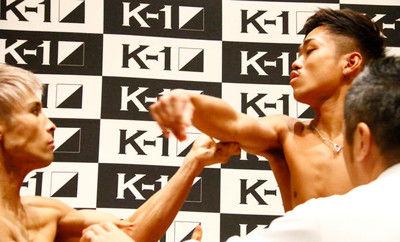 【K-1】芦澤竜誠が小澤海斗を突き飛ばし乱闘に発展