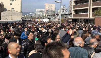 広島がHPでチケット抽選発表「厳正に行った結果」
