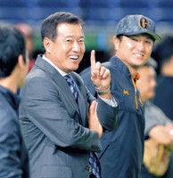 【巨人】原辰徳氏、監督受諾へドラフト会議出席山口オーナーは複数年契約示唆