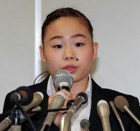 古市憲寿氏、塚原副会長の「全部ウソ」に「発言がひどい。協会側の傲慢さが透けて見えた」