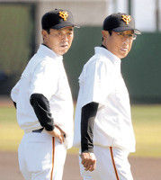 【巨人】「方程式」練り直し水野投手コーチ、山口俊&畠の先発復帰を検討