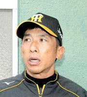 【阪神】矢野燿大2軍監督、次期監督打診を保留和田氏のコーチ招聘プランは消滅