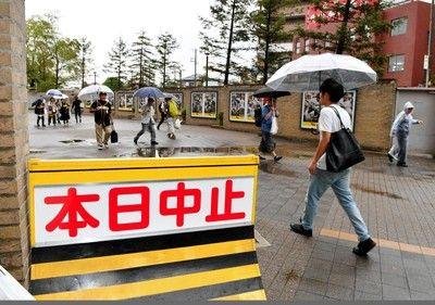 阪神DeNA戦が雨天中止CSまでの空き日が残り1日に…