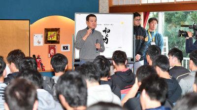 巨人・原監督全体ミーティングで宣言「実力至上主義、勝利至上主義。目標は日本一」