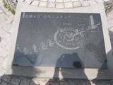20120801_76