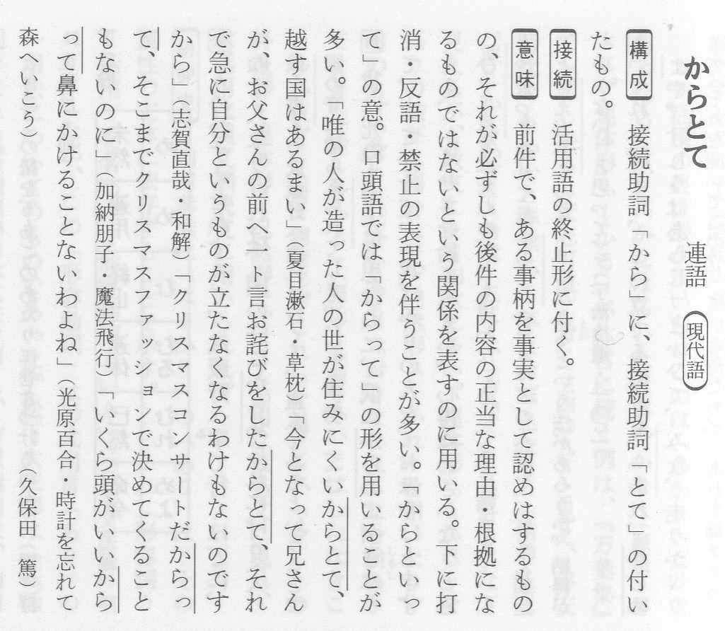 日本語文法大辭典 明治書院 価格比較: 高田為替のブログ